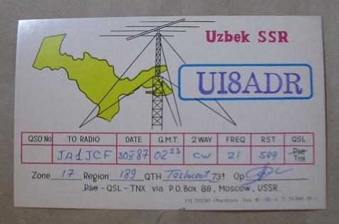Ui8-qsl