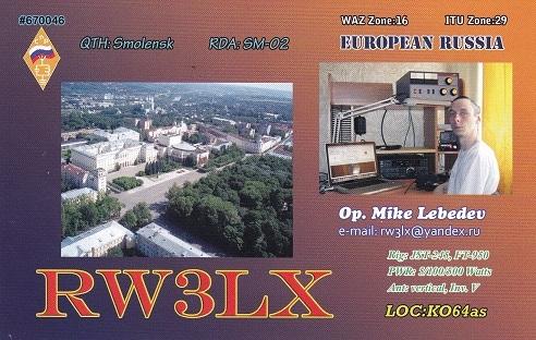 Rw3lx-qsl-img_20201113_0002